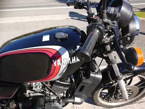 RZ250/ヤマハ 250cc 兵庫県 バイクショップ ロード☆スター