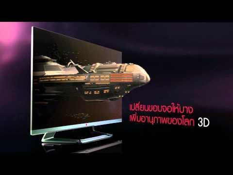 CINEMA Screen ดีไซน์ใหม่ของทีวี LG CINEMA 3D Smart TV.mkv