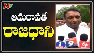 Mekapati Goutham Reddy on Capital Change Rumours