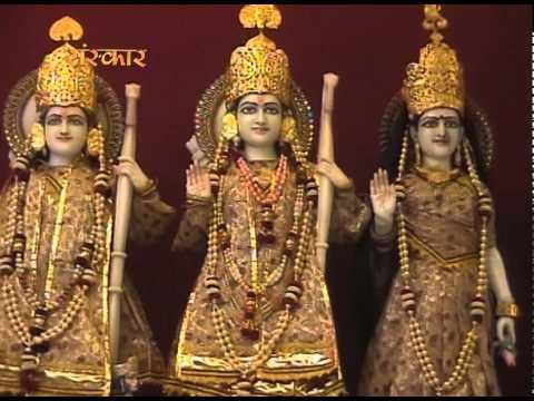 जैसे तुम सीता के राम
