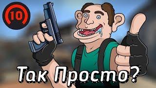 "КУПИЛ АККАУНТ С ""FACEIT 10LVL"" за 100р | CS:GO"