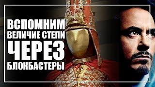 Новая статья Назарбаева. Сможем мы стать великими на исторических блокбастерах?