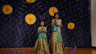 Malayalam Song