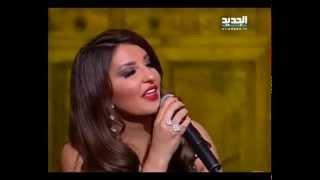 اغاني حصرية بعدنا مع رابعة - شذى حسون - سلمتك بيد الله تحميل MP3