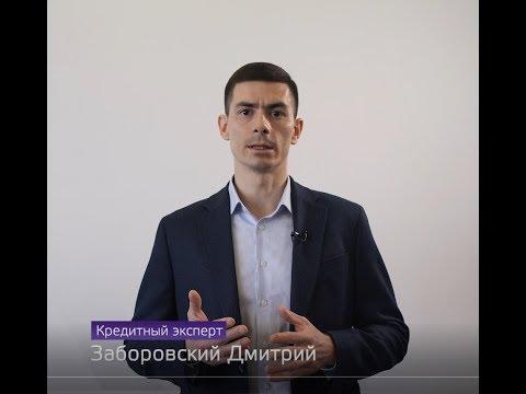 Форекс пф. ру