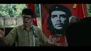 Evidam Swargamanu Trailer