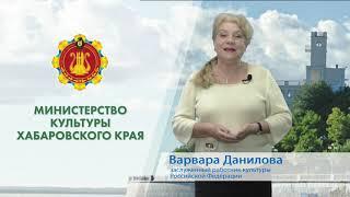 Поздравление министра культуры края, Заслуженного работ...