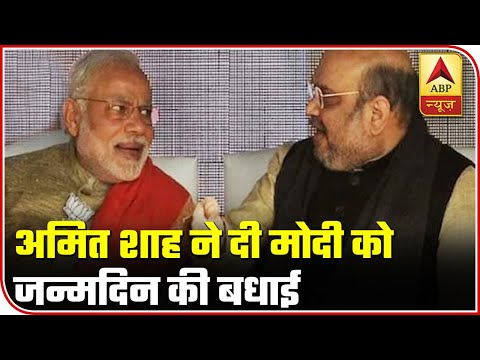 HM Amit Shah Wishes PM Modi On His 69th Birthday Through A Series Of Tweets | ABP News