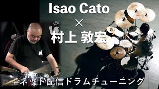 Isao Cato