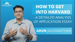 How to Get into Harvard - A Detailed Analysis of Application Essay [2018]