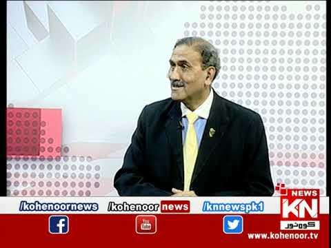 Kohenoor@9 25 April 2020 | Kohenoor News Pakistan