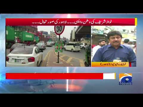 Nawaz Sharif Ki Watan Wapsi, Lahore Ki Surat-e-Haal – Geo Pakistan