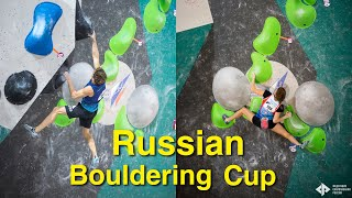 Russian Cup of Bouldering 2020 - Finals by Bouldering TV