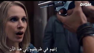 اجمل فيلم اكشن عصابة تطارد الفتاة وتقوم بلهرب من عصابةحماسي مترجم عربي HD