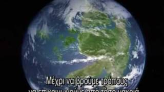 Journey To The Edge Of The Universe Greek Subtitles Part 5