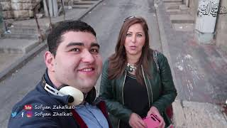 Trip to Nazareth