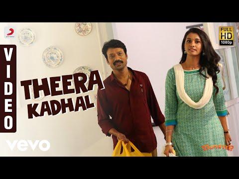 Theera Kadhal - Theera Kadhal Video | SJ Suryah, Priya BhavaniShankar