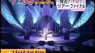 YUI 2ndTourFinal mezamashiTV