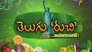 Telugu Ruchi Americalo – E 9 – 22nd May