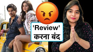 Khaali Peeli Teaser Trailer REVIEW | Deeksha Sharma