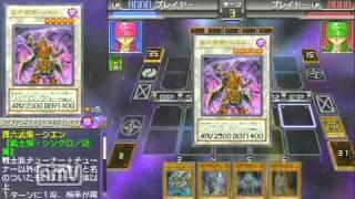遊戯王タッグフォース6対戦動画 1