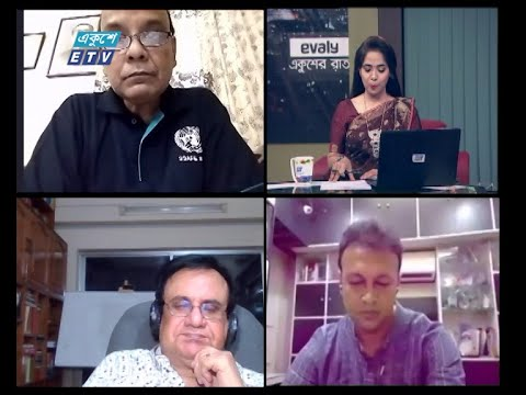 Ekusher Rat || একুশের রাত || লকডাউনে একুশের ২১ || 13 April 2021 || ETV Talk Show