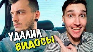 Почему Саша Шапик удалил свои видео?