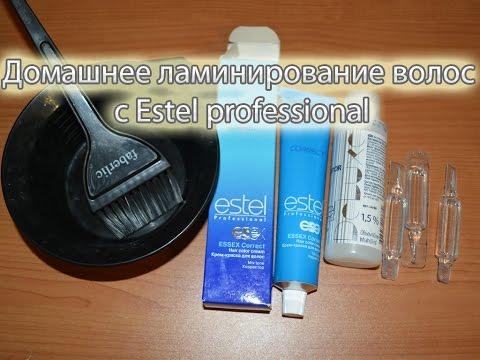 Ламинирование волос c Estel в домашних условиях