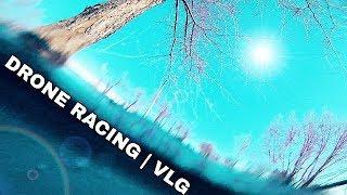 Как утопить гоночный квадрокоптер / DRONE RACING | VLG