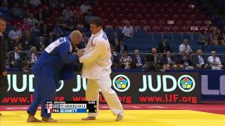 Avtandil Tchrikishvili (GEO) vs Alain Schmitt (FRA) -81kg Judo World Championships Chelyabinsk 2014