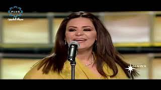 اغاني طرب MP3 أحلام - ناويلك   هلا فبراير 2007 Ahlam - Nawilak تحميل MP3