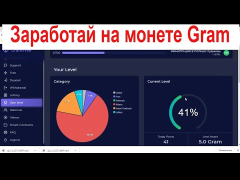 airdrop Gramfree ОТЗЫВ обзор gramfree.net site full бесплатные монеты 30 долларов