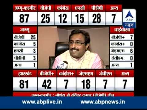 Jammu and Kashmir CM will be from BJP: Ram Madhav to ABP News