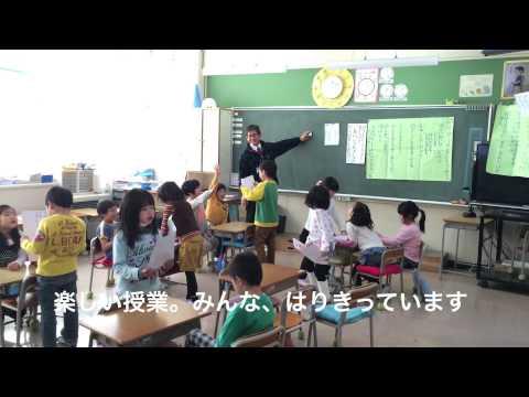 横浜市立大道小学校の紹介