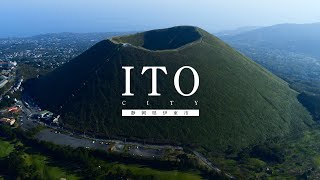 ITO City, Shizuoka, Japan in 8K HDR – 静岡県伊東市