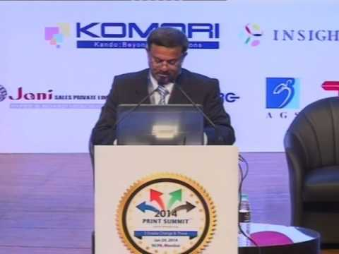 Print Summit 2014 : AMSG Ashokan, President AIFMP addresses Print Summit 2