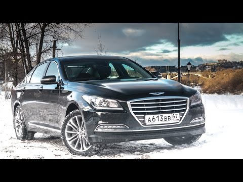 Тестдрайв: Hyundai Genesis (он же G80), 3.0 V6, 2016my
