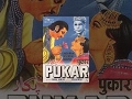Download Video Pukar (1939) Full Movie | Old Classic Hindi Films By MOVIES HERITAGE