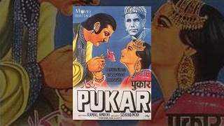 Pukar 1939 Full Movie  Old Classic Hindi Films By MOVIES HERITAGE