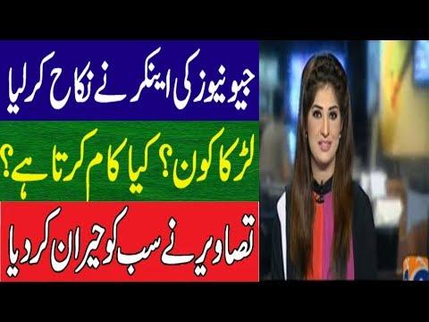 Geo News Anchor Hifza Chaudhary Nikkah HD Pics