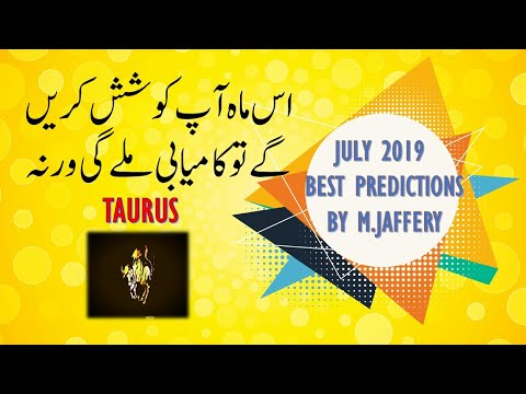 Best Taurus February 2019 Horoscope In Urdu - Bella Esa