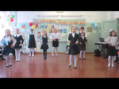 Учат в школе танец