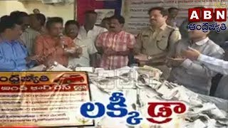 Andhra Jyothy Gold And Car Race Lucky Draw Winners In Telugu States
