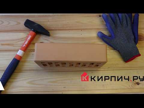 Кирпич облицовочный солома одинарный гладкий М-175 СтОскол – 2