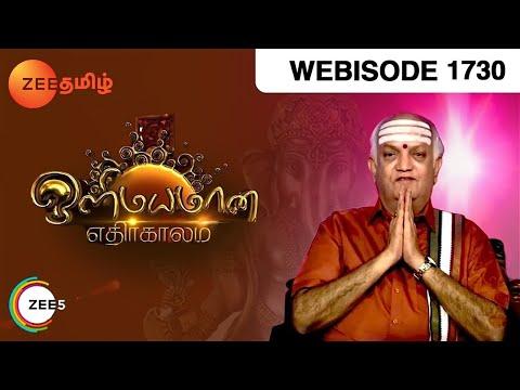 Olimayamana Ethirkaalam - Episode 1730  - April 13, 2015 - Webisode