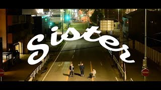 "Takahiro Moriyama ""Sister feat.剛"" (Official Music Video)"