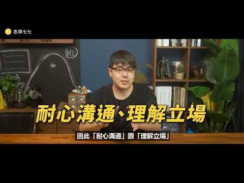 【文化資產時光機】2020全國古蹟日 志祺77影片