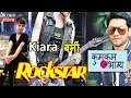 After 20 years Leap kiara become Rockstar | Kiara's new Story will be Revealed Soon, , Zee tv serial