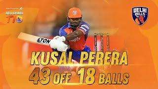 Kusal Perera I 43 off 18 balls I Man of the Match I Match 12 I Delhi Bulls