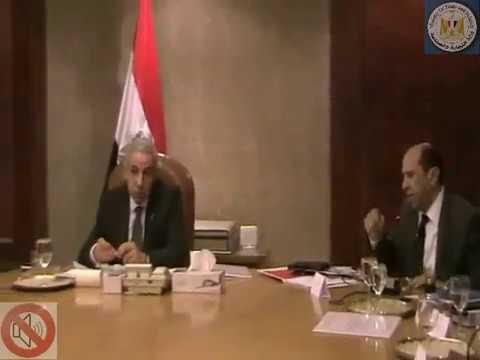 """الوزير/طارق قابيل يترأس اجتماع مجلس أمناء المبادرة المصرية لإصلاح مناخ الأعمال """"إرادة"""""""